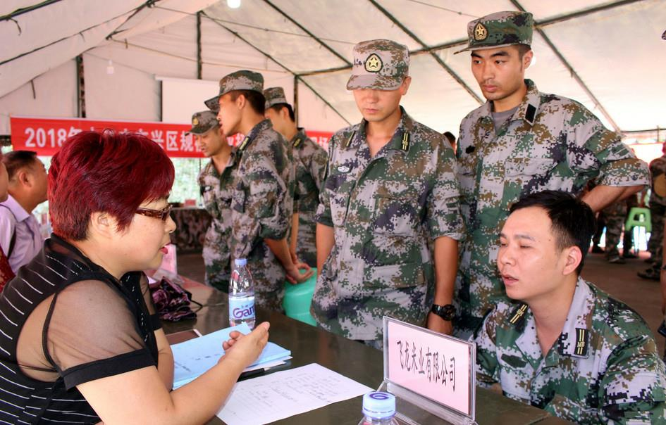 Government to help 120,000 Chinese veterans get jobs in 2018