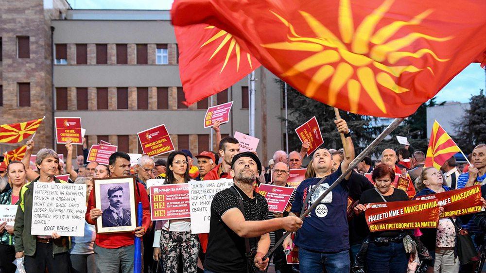 Macedonia to hold referendum on name change on September 30