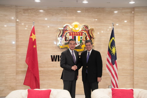 China, Malaysia willing to deepen friendly cooperation