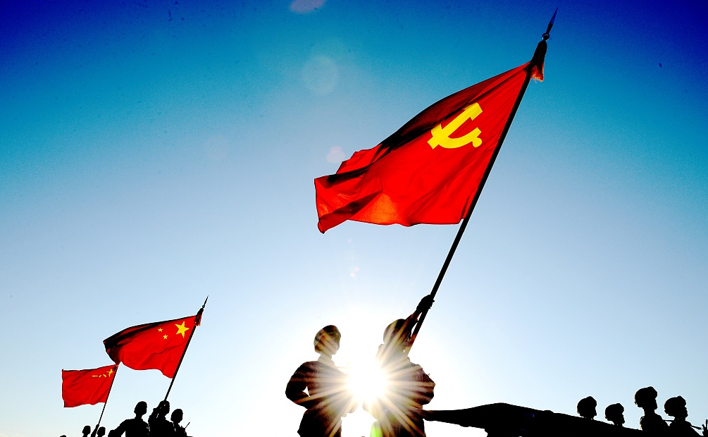 Infographic: A poem to the People's Liberation Army