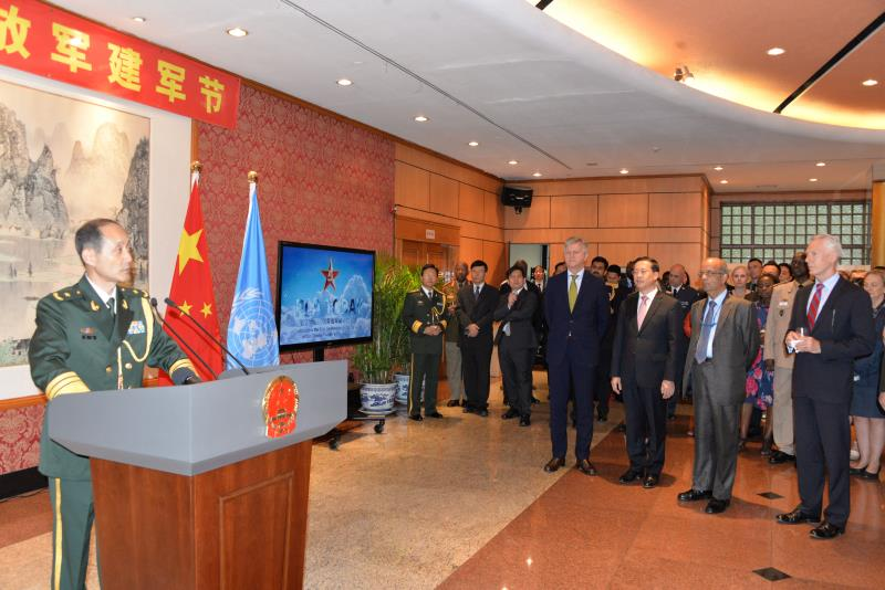 The Chinese Permanent Mission to the United Nations holds reception to celebrate the 91st anniversary of PLA