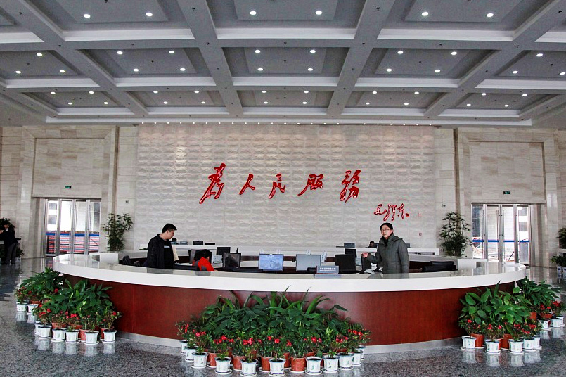 China to accelerate launch of one-stop govt service platform