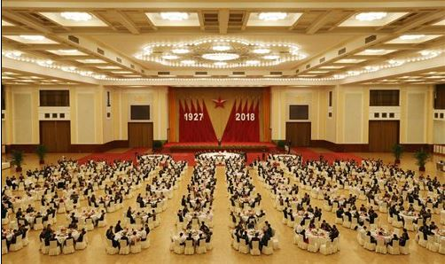 Defense ministry holds reception to celebrate PLA founding anniversary