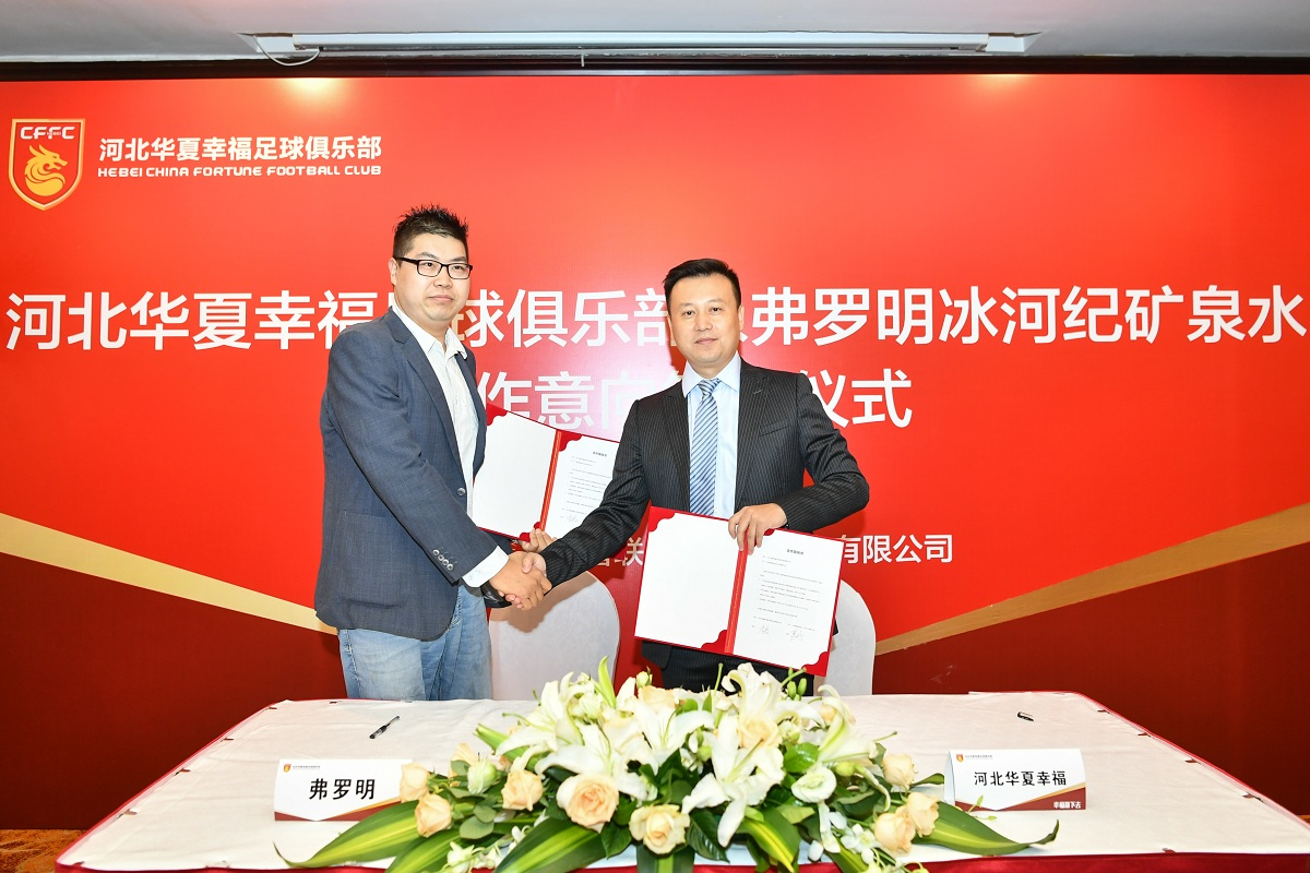 Hebei China Fortune partner with Czech mineral water brand Fromin