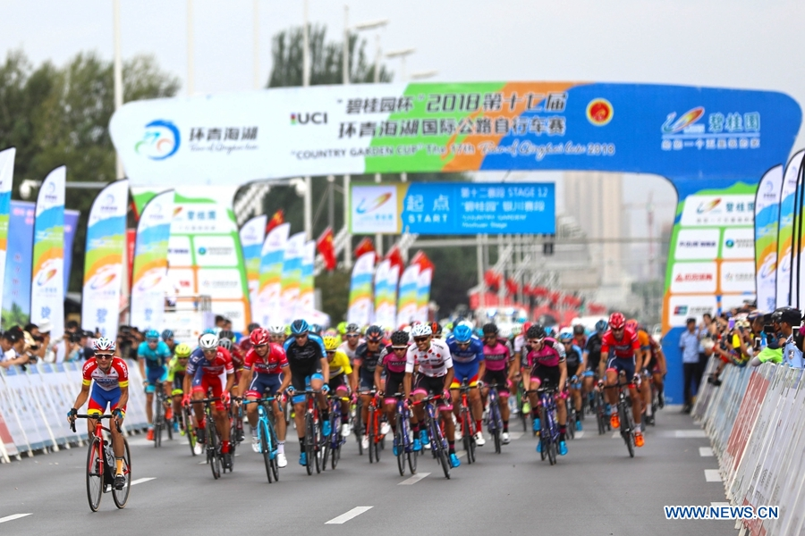 Highlights of 12th stage of Tour of Qinghai Lake