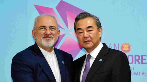 Iranian minister says China 'pivotal' to salvaging nuclear deal