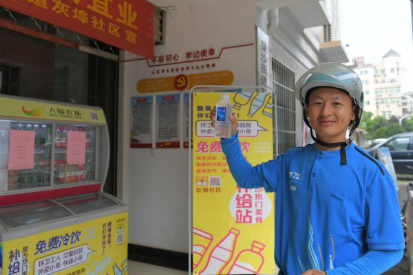 Free drinks help Chinese outdoor workers cool down