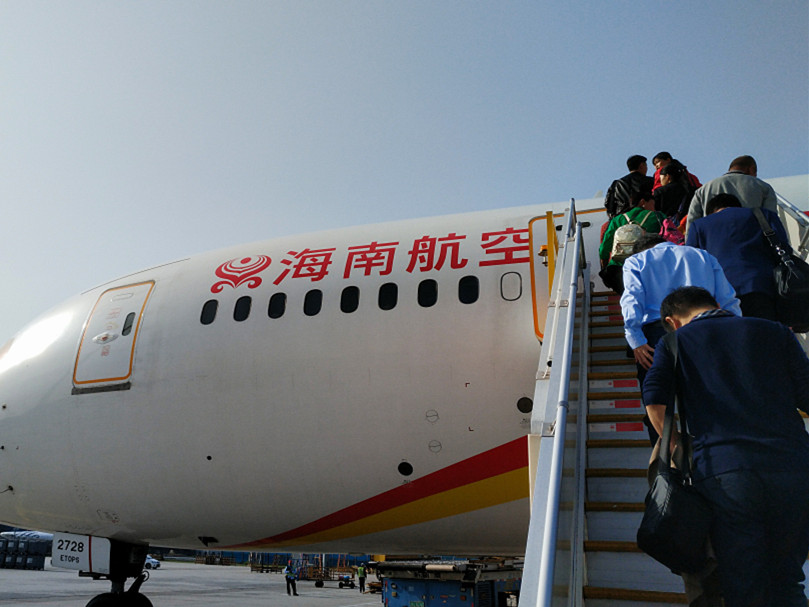 Hainan Airlines apologizes for keeping passengers on flight for over six hours