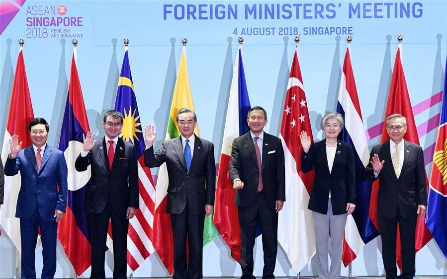 Chinese state councilor lauds 10+3 foreign ministers' meeting
