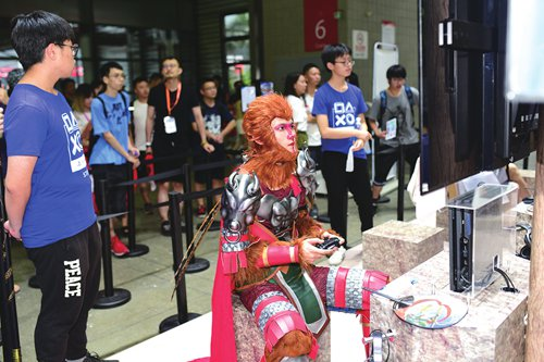 Annual ChinaJoy gaming exhibition in Shanghai