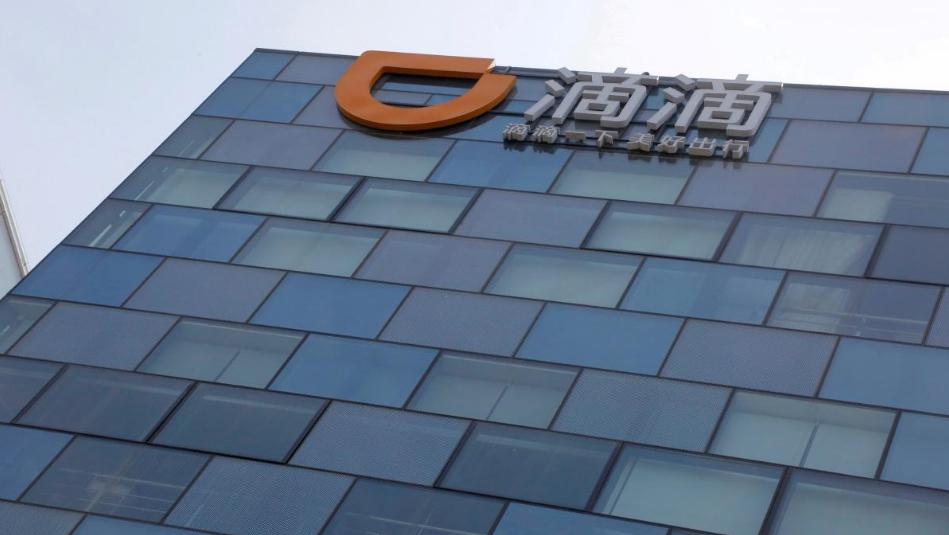 China's Didi to invest $1 billion in its auto services unit