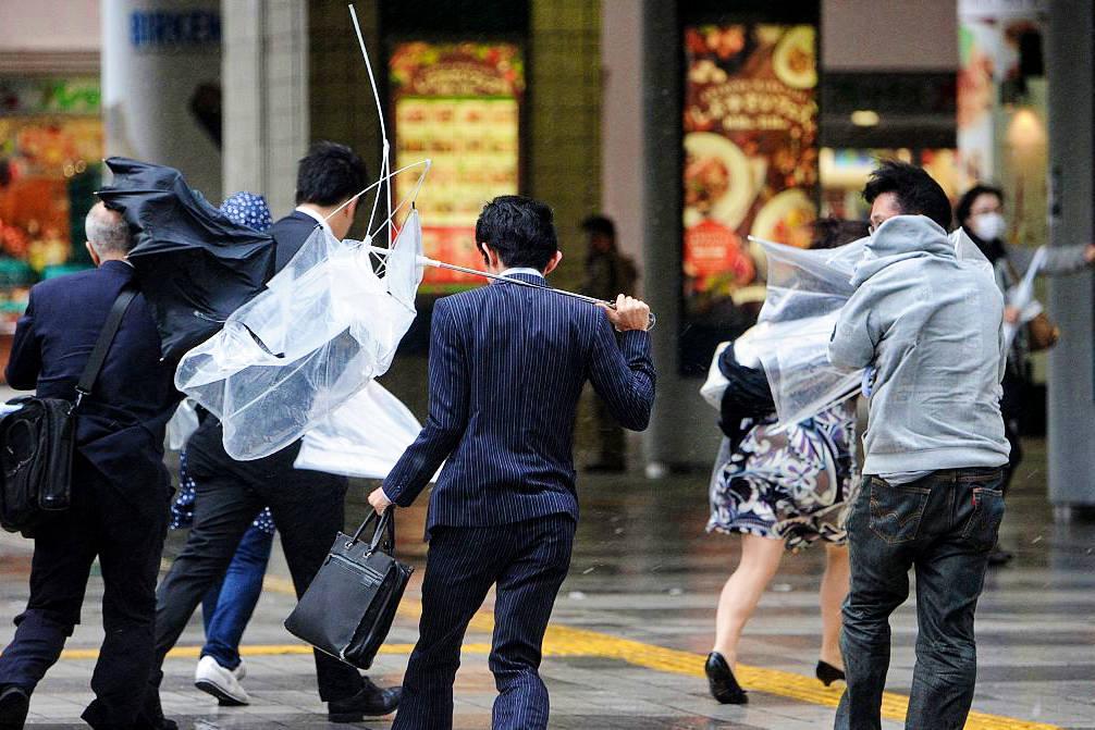 Strong typhoon churns towards Japan