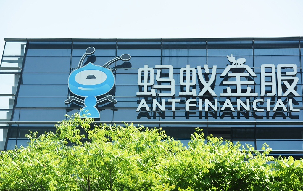 ECA eyes Chinese Ant Financial to promote digital financial inclusion in Africa