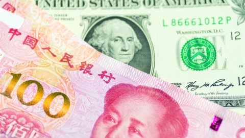 Yuan-US dollar central parity rate ends one-year lows