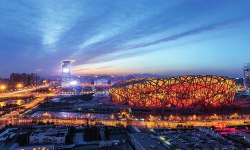 Gold for Beijing