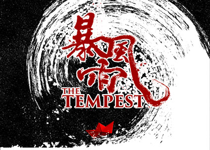 NCPA Drama The Tempest
