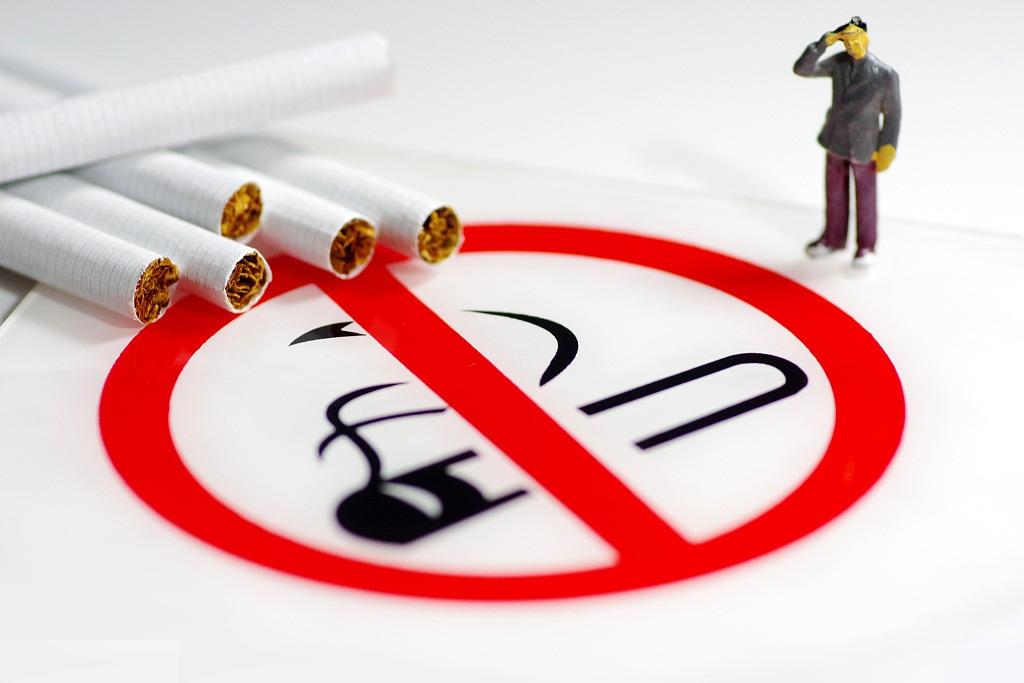 Xi'an to ban smoking indoors