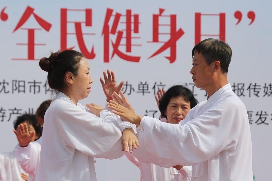China celebrates 10th National Fitness Day