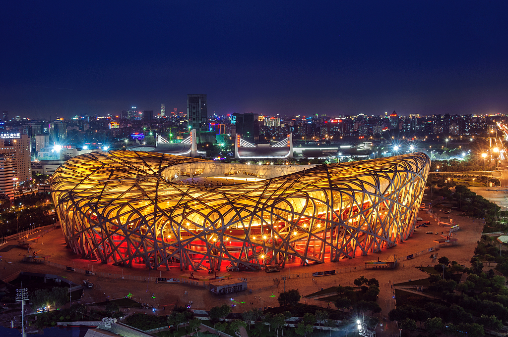 Video: Beijing Olympic Games 10th anniversary