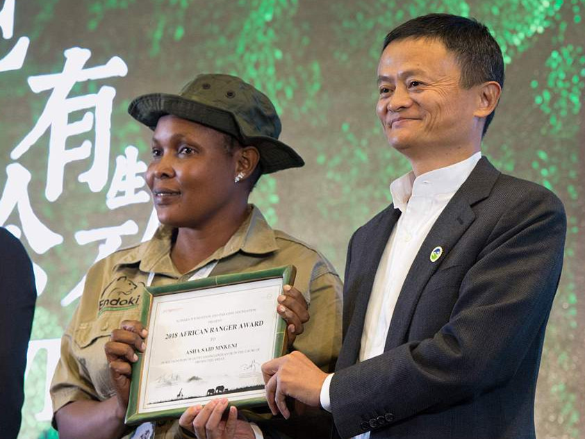 China's conservation efforts heralded at 2018 African Ranger Awards