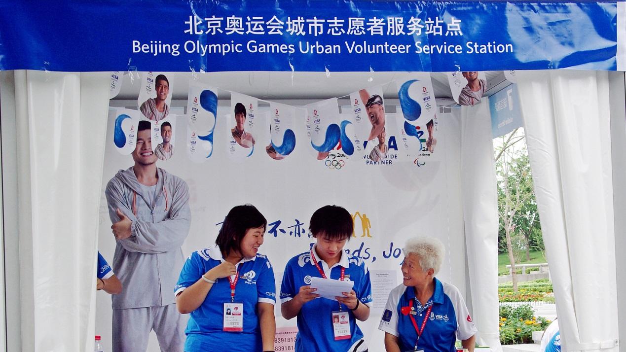 Volunteer spirit – legacy of 2008 Beijing Summer Olympic Games