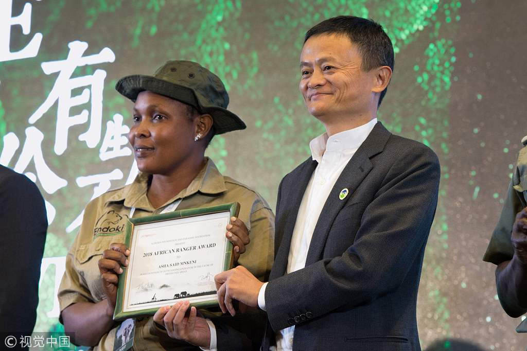Jack Ma (R), Chairman of the Alibaba Corporation in China presents Asha Saidi Mnkeni, a game ranger from Tanzania and one of the award winners a certificate during the first annual African Ranger Awards ceremony in Cape Town, on August 7, 2018. [Photo: VCG/Rodger Bosch]
