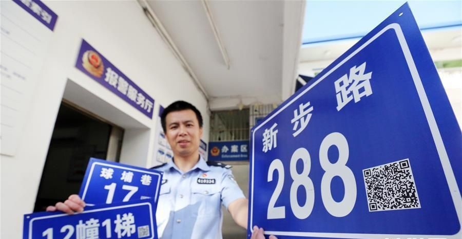 QR-coded doorplates to enhance residents' lives