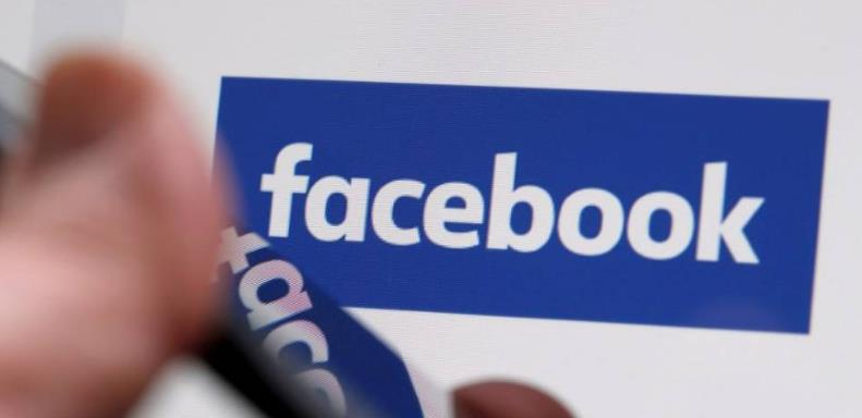 Facebook enforces stricter policy for addiction treatment ads