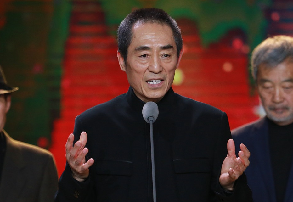 Zhang Yimou to receive lifetime achievement award at Venice Film Festival