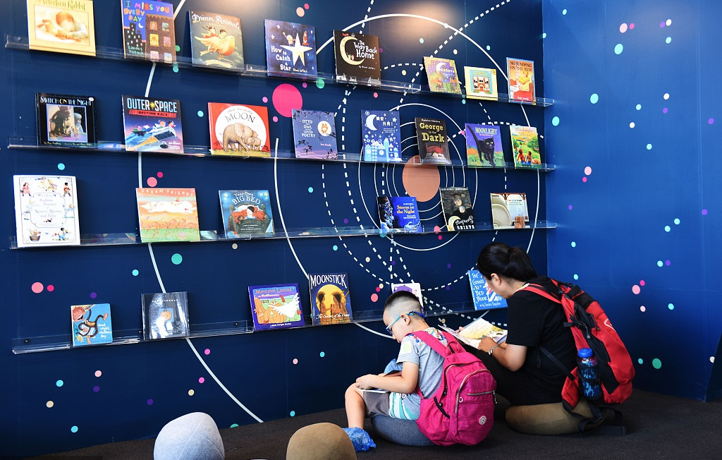 Over 300,000 books to be displayed at Beijing book fair