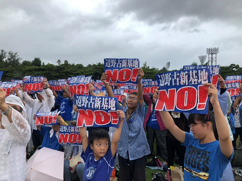 60,000 Japanese protest US base plan in Okinawa