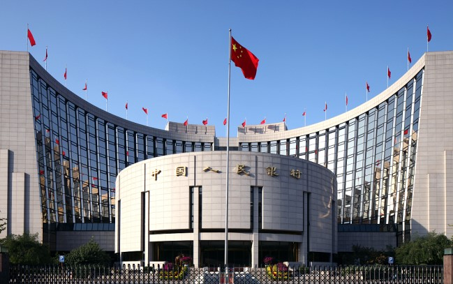 China's monetary policy to be 'neither too tight nor too loose:' PBOC