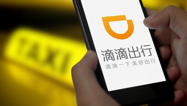 Didi Chuxing promises severe punishments for drivers using plug-ins