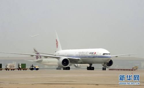 An Air China Boeing 777 plane [File Photo: Xinhua]