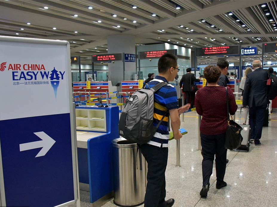 Direct flights linking China with 45 Belt and Road countries
