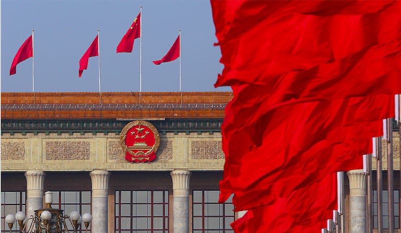 Reform and opening up broadens China's Development scope
