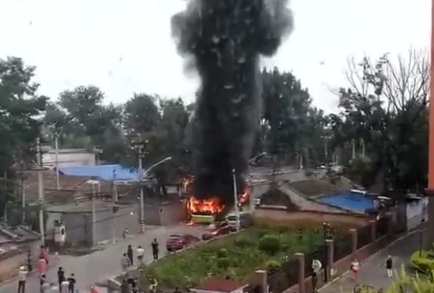 One killed in Beijing bus fire
