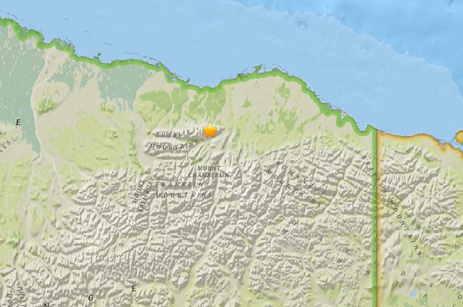 6.4-magnitude quake hits Alaska -- USGS