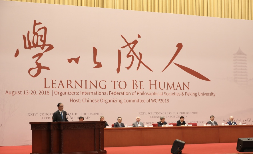 Video | Learning to Be Human: Beijing hosts the 24th World Congress of Philosophy