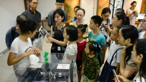 Suzhou opens new cultural heritage site