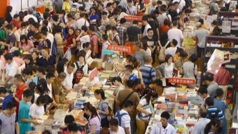Book fair adds another chapter