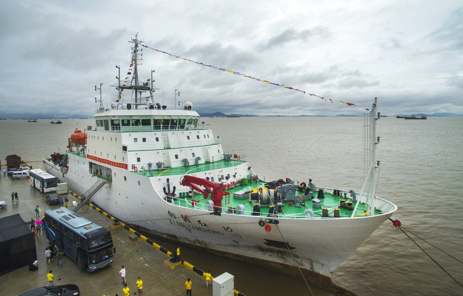 Research ship returns from ocean expedition, AUV sets new record