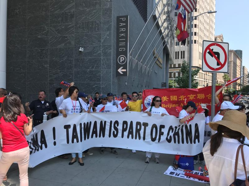 Chinese in SoCal demonstrate outside Taiwan leader's hotel in Los Angeles