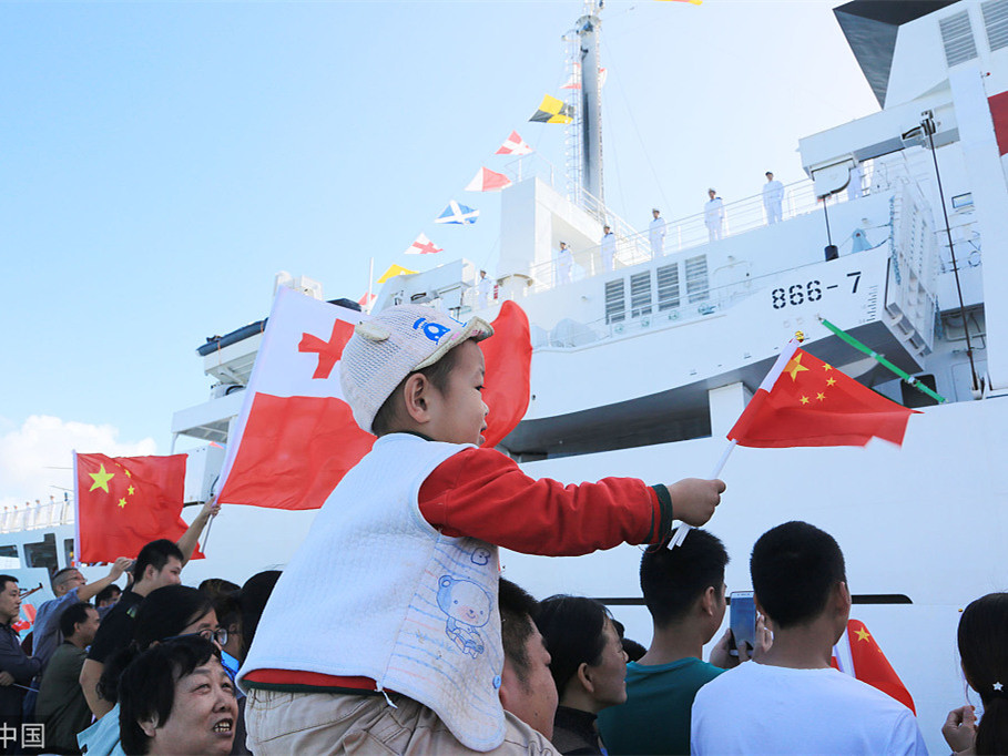 Ark Peace arrives in Tonga for goodwill visit, to provide medical service