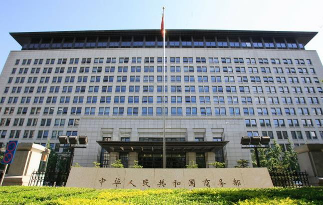 China pays close attention to the impacts of the US defense act: MOC