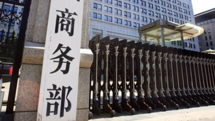 MOFCOM: China to assess new US foreign investment measures