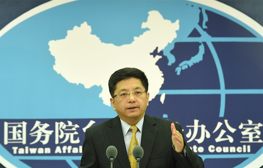 Mainland slams Taiwan history textbooks that 'forget one's origin': official