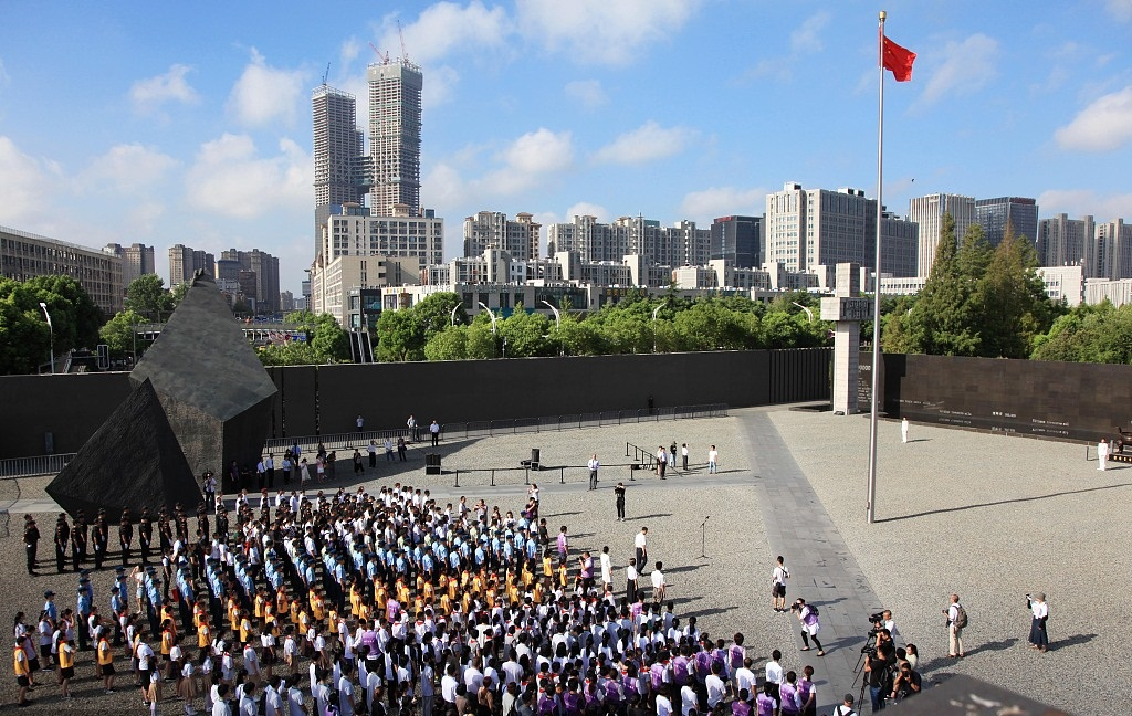 China marks 73rd anniversary of Japan's WWII surrender