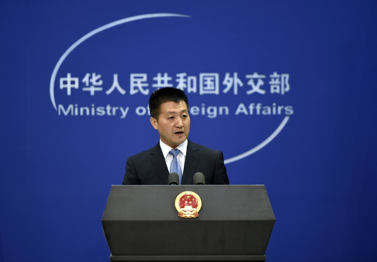 China looks forward to positive results from north-south summit in Pyongyang: FM spokesperson