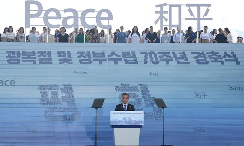 Bold step' toward ending war: Moon